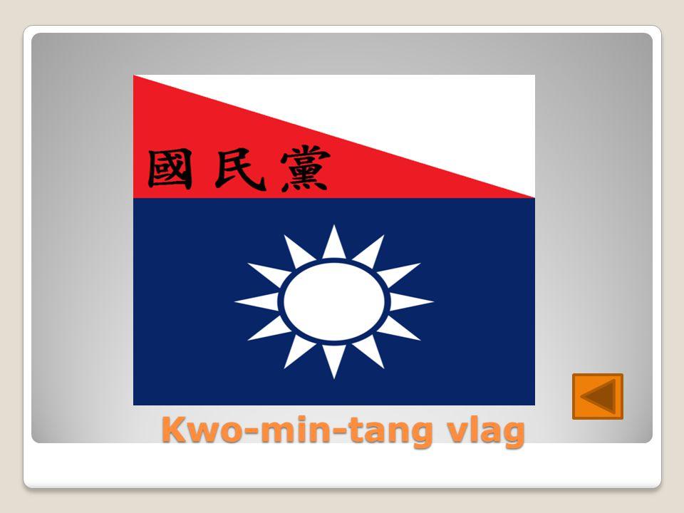 Kwo-min-tang vlag