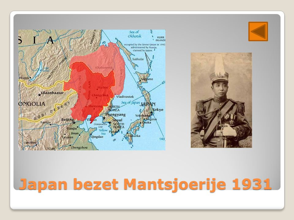 Japan bezet Mantsjoerije 1931