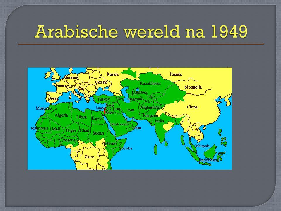 Grootste staat In 1952 koning Faroek afgezet door een staatsgreep van het leger o.l.v.