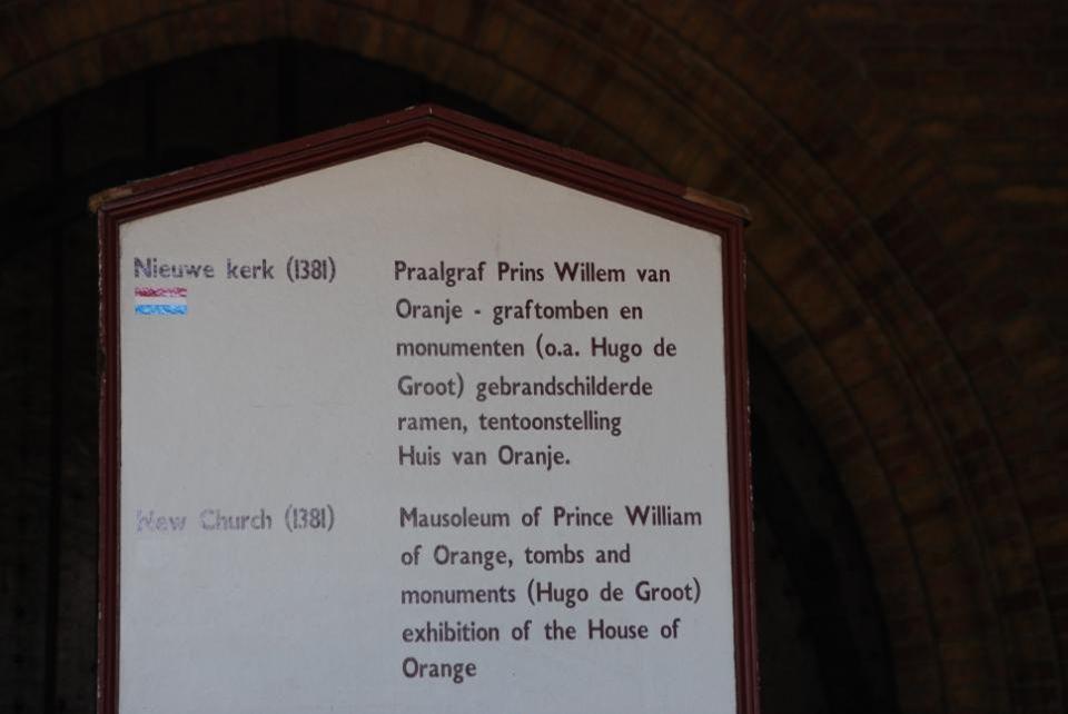 Nieuwe Kerk, onder het praalgraf bevindt zich de grafkelder van het Koninklijk Huis