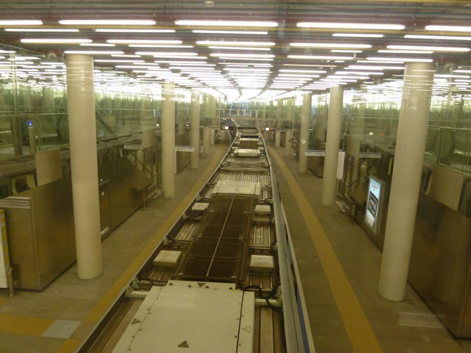 We gaan weer met de Metro naar huis