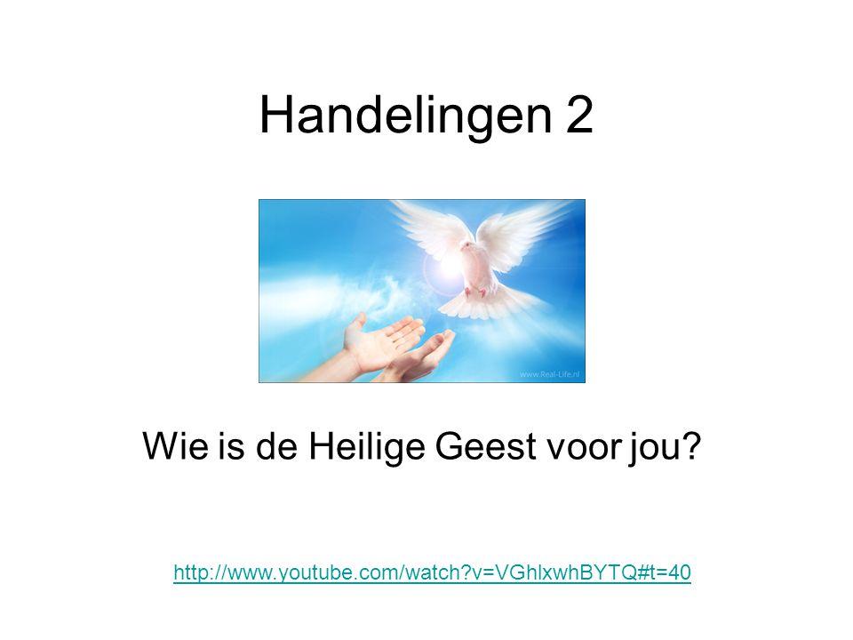 Handelingen 2 Wie is de Heilige Geest voor jou? http://www.youtube.com/watch?v=VGhlxwhBYTQ#t=40