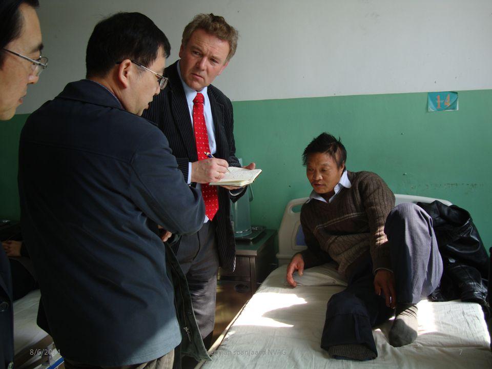 Rehab center Conghua Guangdong 8/6/2014herman spanjaard NVAG8