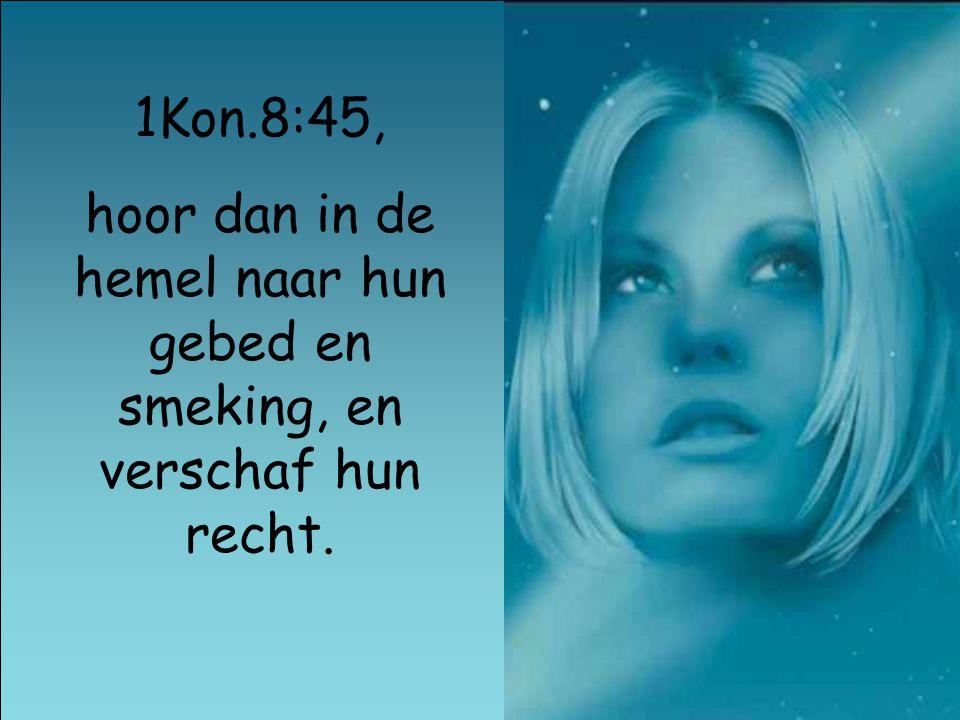 Ex.15:11, Wie is als Gij, onder de goden, HERE, wie is als Gij, heerlijk in heiligheid, vreselijk in roemrijke daden, wonderbaar in uw doen