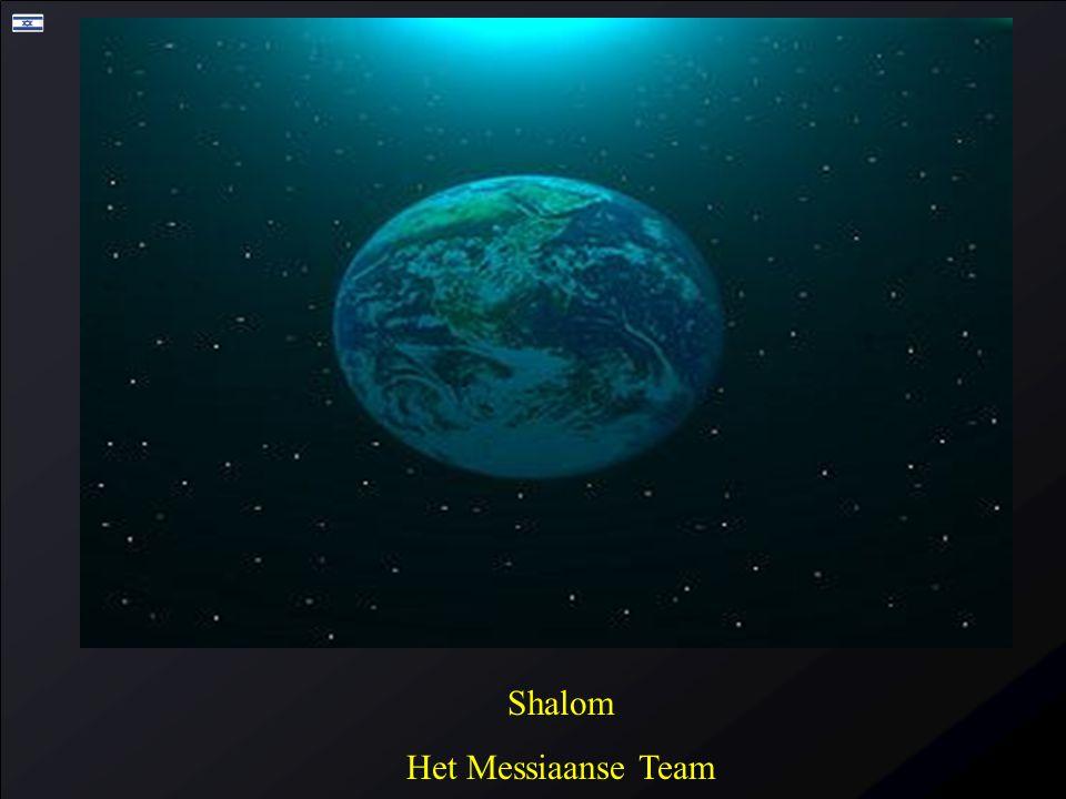 Hand.7 : 49-50, De hemel is Mij ten troon, en de aarde een voetbank mijner voeten.