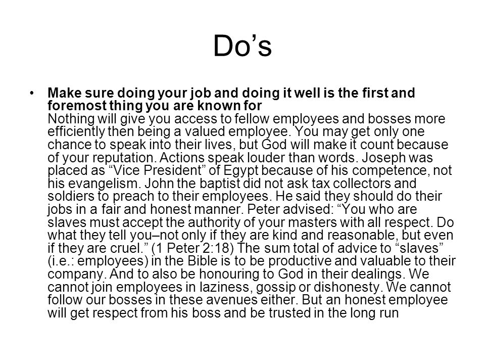 Don't Treat bosses and fellow employees the way you treat a person you meet in a line up or on a plane ride.