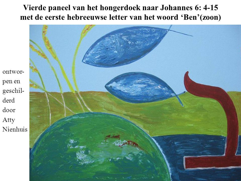Vierde paneel van het hongerdoek naar Johannes 6: 4-15 met de eerste hebreeuwse letter van het woord 'Ben'(zoon) ontwor- pen en geschil- derd door Att