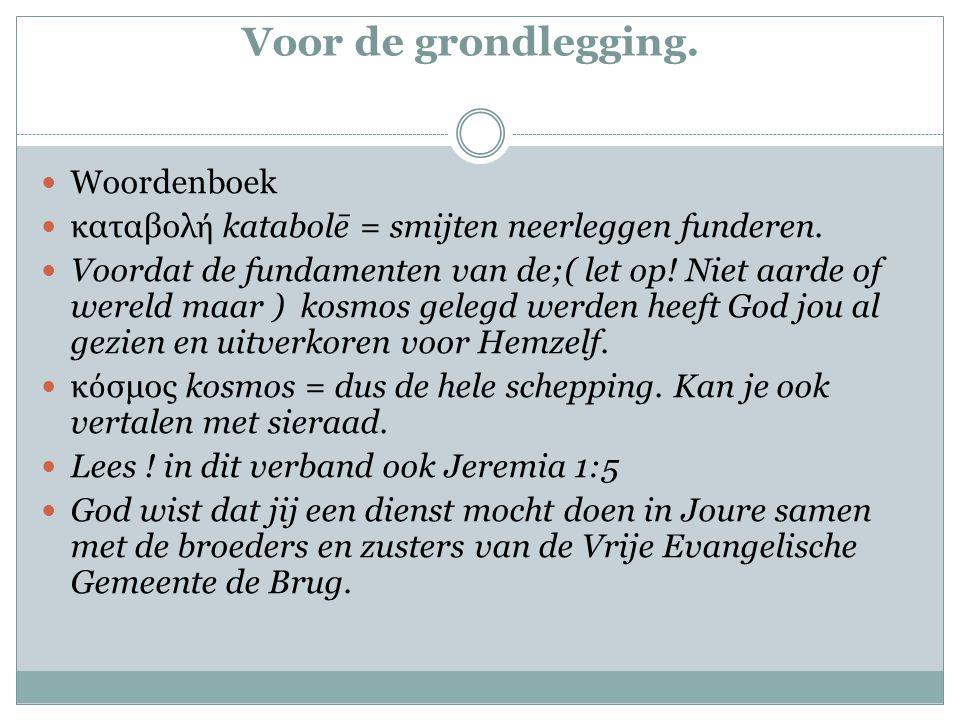 Heilig zijn voor Hem Woordenboek: ἅ γιος hagios = afgezonderd en toegewijd aan God.