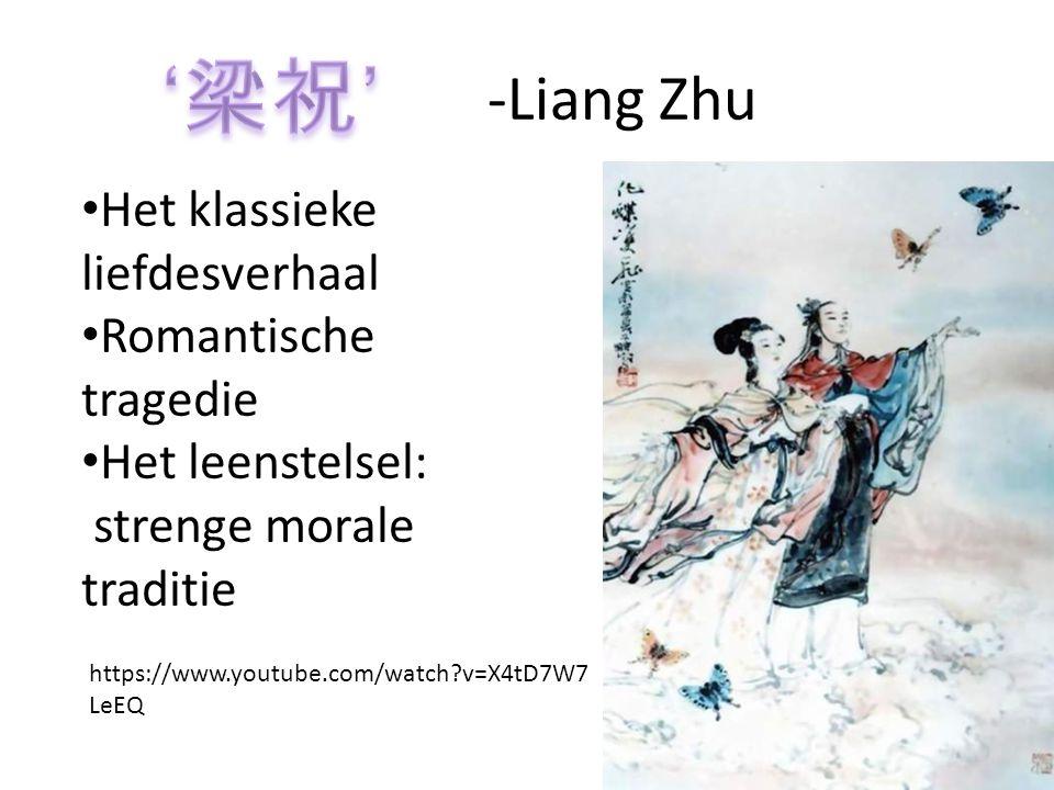 -Liang Zhu Het klassieke liefdesverhaal Romantische tragedie Het leenstelsel: strenge morale traditie https://www.youtube.com/watch?v=X4tD7W7 LeEQ