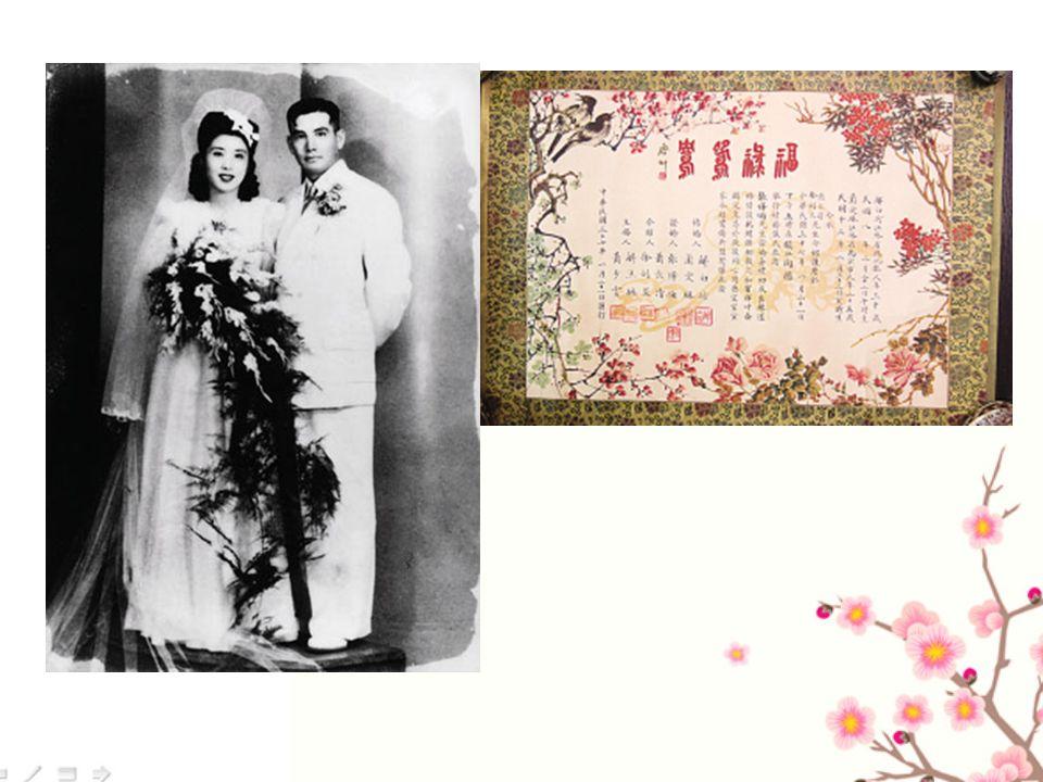 Het heden Vrijheid van huwelijk Chinese traditie: Huis = famile.