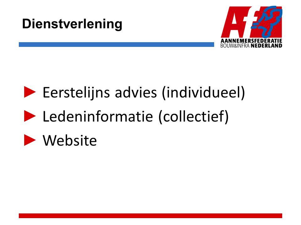 Dienstverlening ► Eerstelijns advies (individueel) ► Ledeninformatie (collectief) ► Website