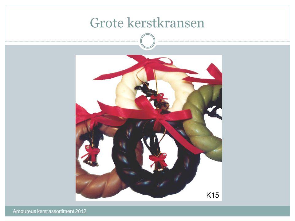 Grote kerstkransen Amoureus kerst assortiment 2012 K15