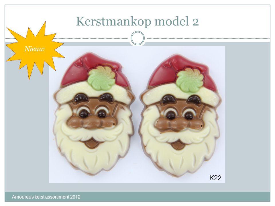 Kerstmankop model 2 Amoureus kerst assortiment 2012 K22 Nieuw