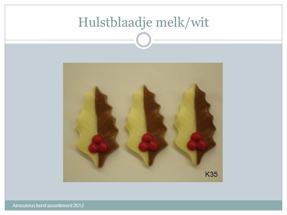 Hulstblaadje melk/wit Amoureus kerst assortiment 2012 K35