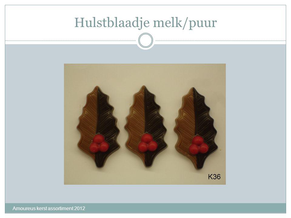 Hulstblaadje melk/puur Amoureus kerst assortiment 2012 K36