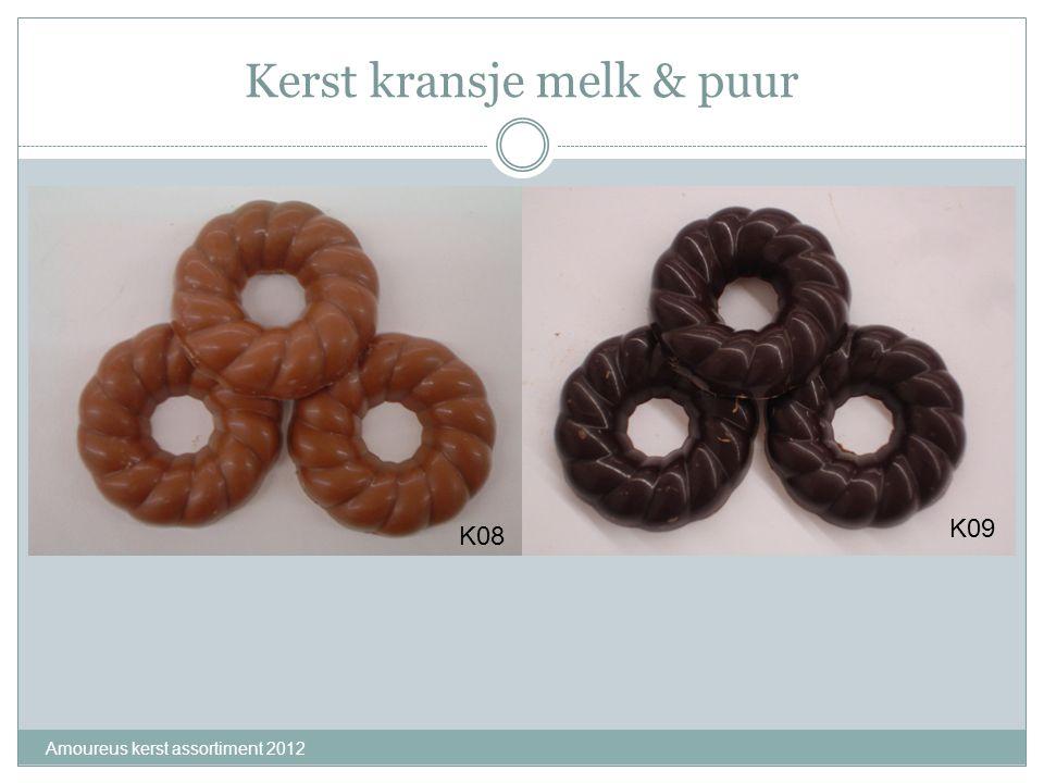 Kerst kransje melk & puur Amoureus kerst assortiment 2012 K08 K09