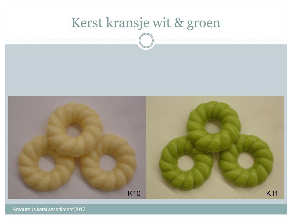 Kerst kransje wit & groen Amoureus kerst assortiment 2012 K10K11
