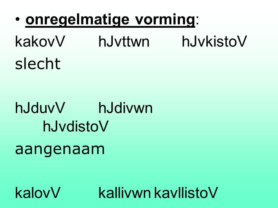 6. aijscrw:n st. tr., gen. mv.
