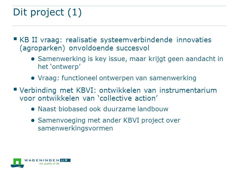 Dit project (1)  KB II vraag: realisatie systeemverbindende innovaties (agroparken) onvoldoende succesvol ● Samenwerking is key issue, maar krijgt ge