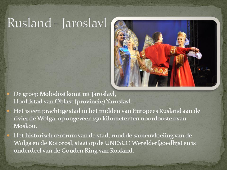 De groep Molodost komt uit Jaroslavl, Hoofdstad van Oblast (provincie) Yaroslavl.