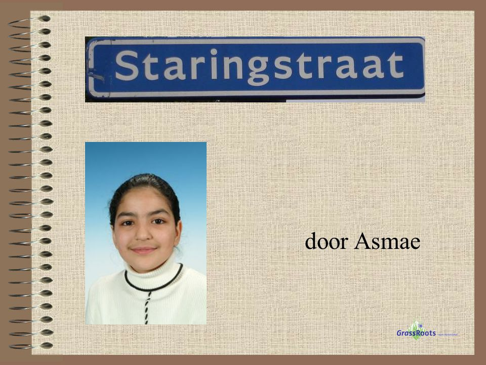 door Asmae