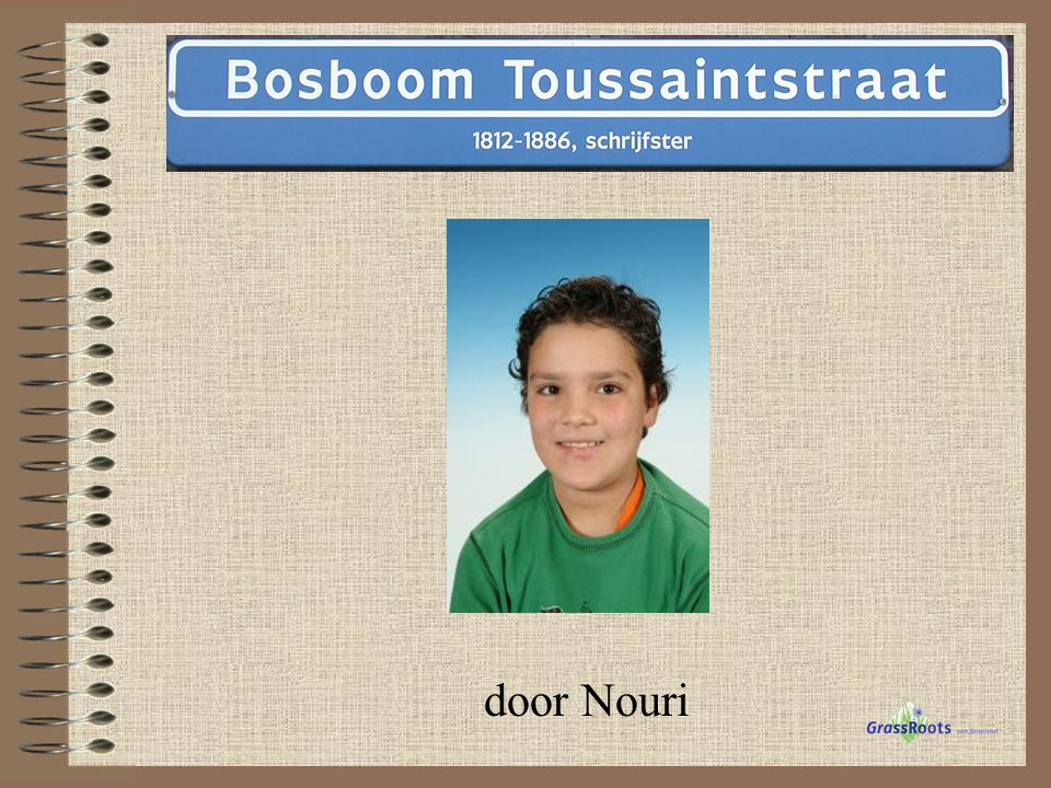 door Nouri