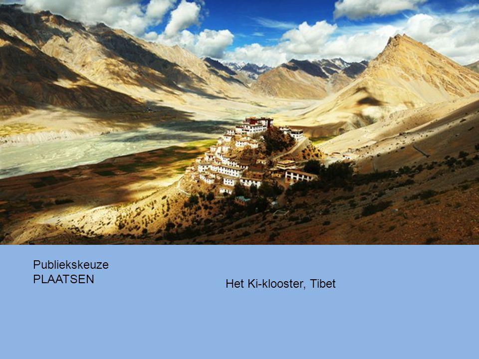 Mongolië, China Eervolle vermelding PLAATSEN