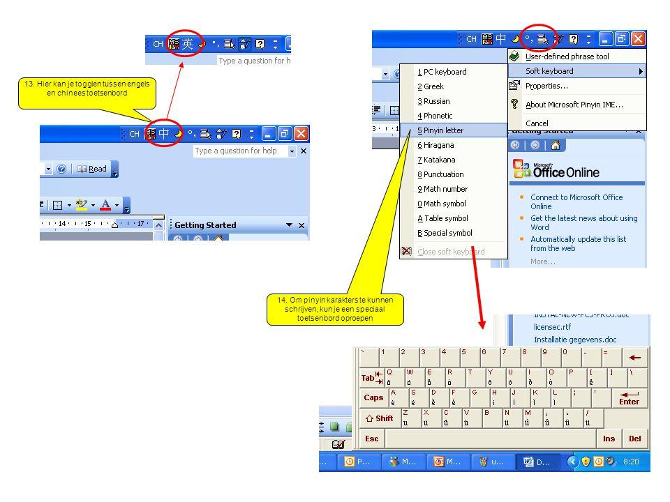 Karakters typen in WORD, Excel, Office,… Indien er meerdere karakters bestaan voor hetzelfde pinyin, dan kan je door de rechtse pijl een lijst krijgen met alle karakters, hierin maak je dan met de muis de keuze