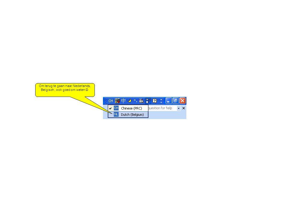 Indien iemand vertalingen in Word wil doen, dit kan je doen via translate Dit is soms ook wel eens interessant om te gebruiken, ook voor een andere taal Om van Nederlands naar Chinees te vertalen heb je wel een online verbinding nodig met internet