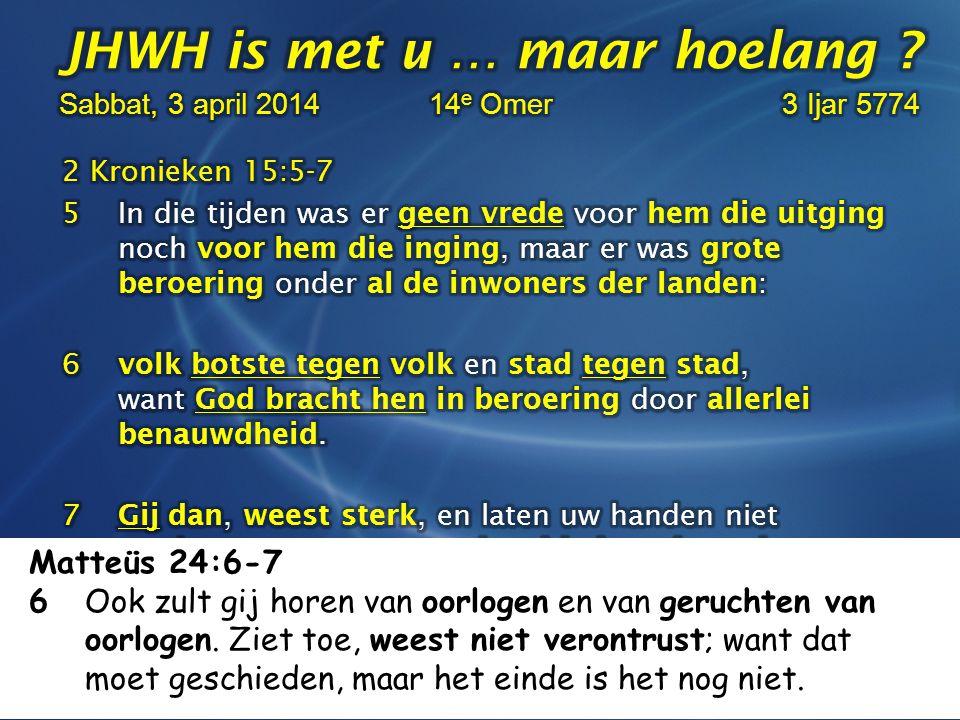 Matteüs 24:6-7 6Ook zult gij horen van oorlogen en van geruchten van oorlogen. Ziet toe, weest niet verontrust; want dat moet geschieden, maar het ein
