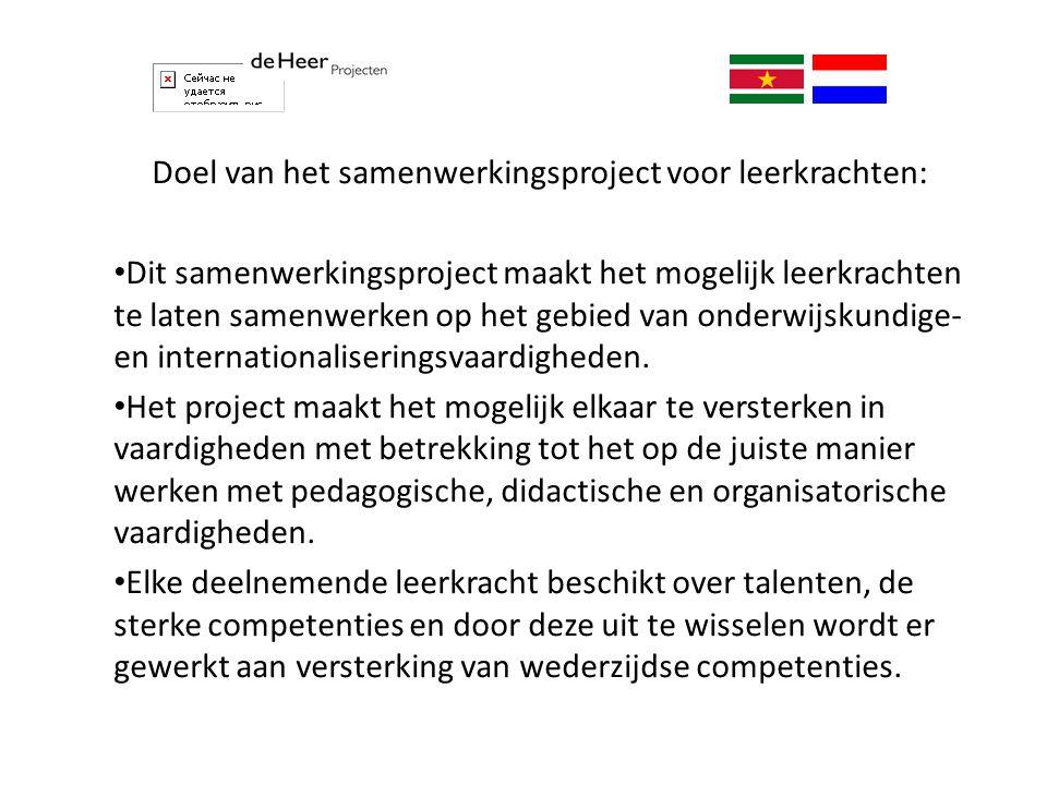 Doel van het samenwerkingsproject voor leerkrachten: Dit samenwerkingsproject maakt het mogelijk leerkrachten te laten samenwerken op het gebied van o
