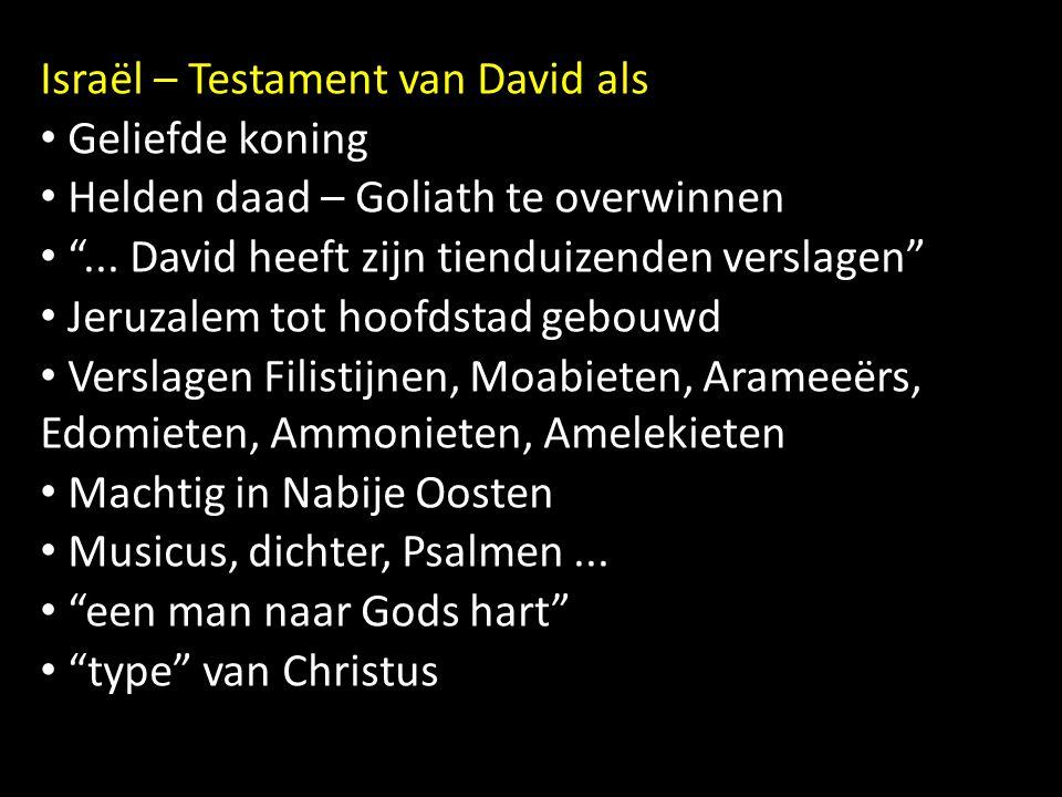 """Israël – Testament van David als Geliefde koning Helden daad – Goliath te overwinnen """"... David heeft zijn tienduizenden verslagen"""" Jeruzalem tot hoof"""