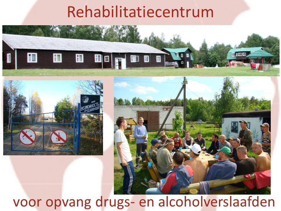 Rehabilitatiecentrum voor opvang drugs- en alcoholverslaafden