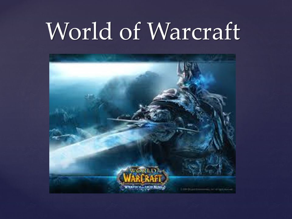 { World of Warcraft