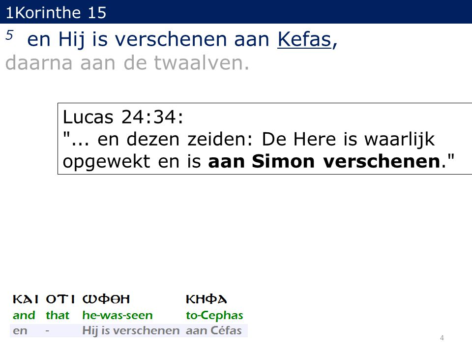 4 1Korinthe 15 5 en Hij is verschenen aan Kefas, daarna aan de twaalven. Lucas 24:34: