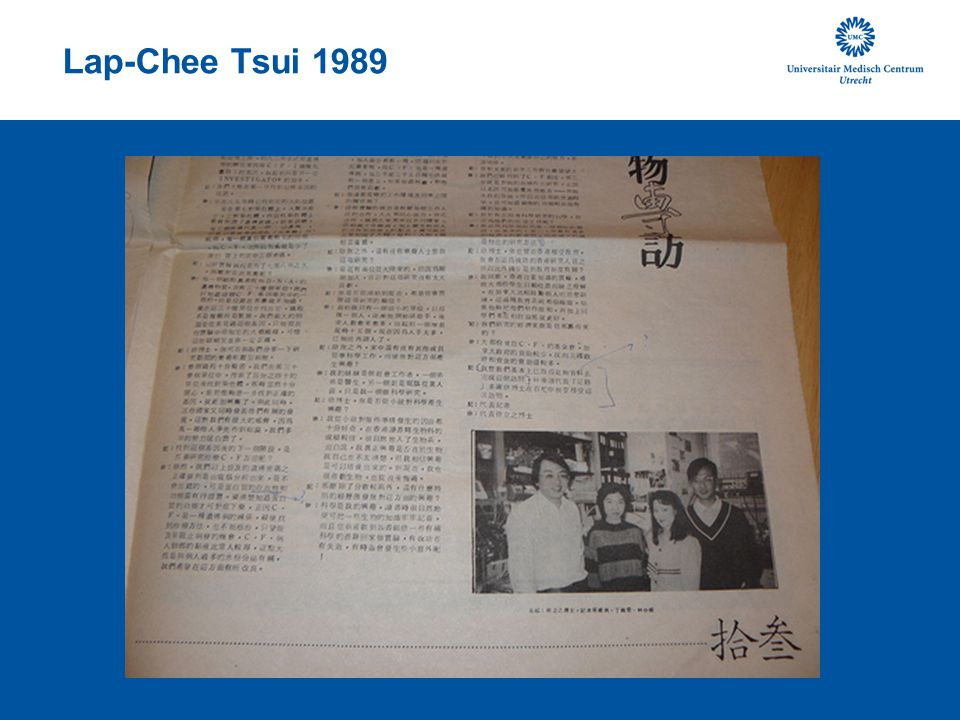 Lap-Chee Tsui 1989