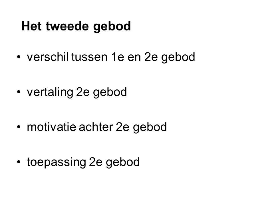 verschil tussen 1e en 2e gebod vertaling 2e gebod motivatie achter 2e gebod toepassing 2e gebod Het tweede gebod
