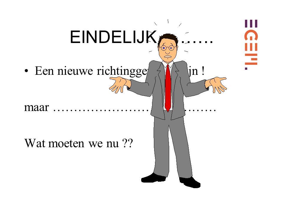 EGEM: