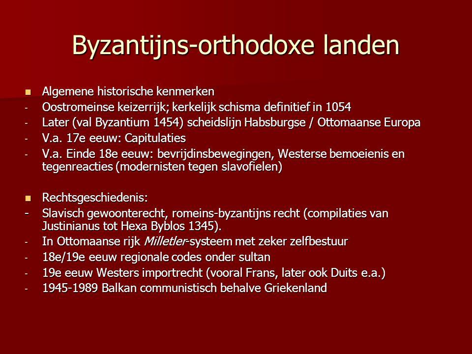 Byzantijns-orthodoxe landen Algemene historische kenmerken Algemene historische kenmerken - Oostromeinse keizerrijk; kerkelijk schisma definitief in 1054 - Later (val Byzantium 1454) scheidslijn Habsburgse / Ottomaanse Europa - V.a.