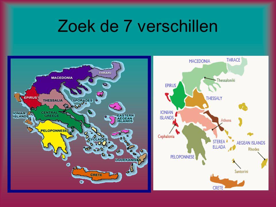 De geschiedenis Wereldtop gedurende 1500 jaar maar het is wel 2000 jaar geleden… Is Griekenland enkel Retsina.