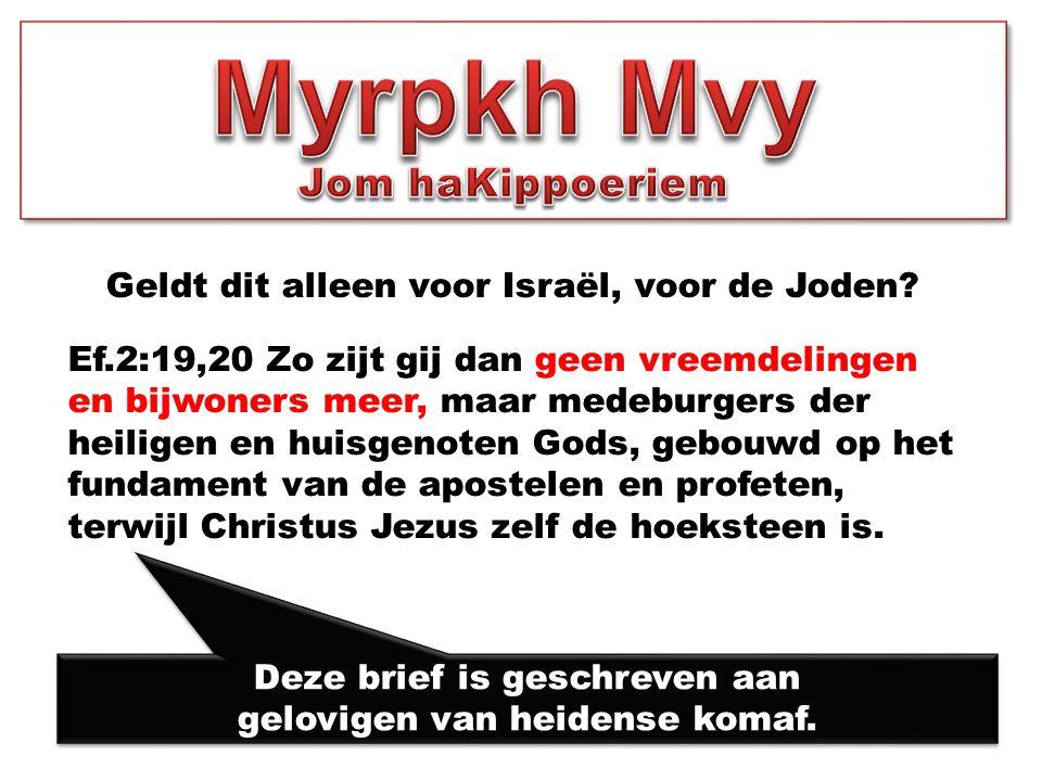 Jom Kippoer, een dag waarop Joden en allen die hun vertrouwen stellen op de God van Abraham, Isaac en Jacob dichter bij God gebracht worden.