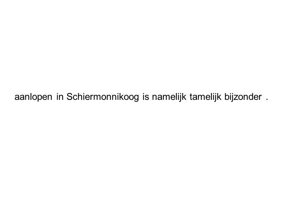 aanlopen in Schiermonnikoog is namelijk tamelijk bijzonder.