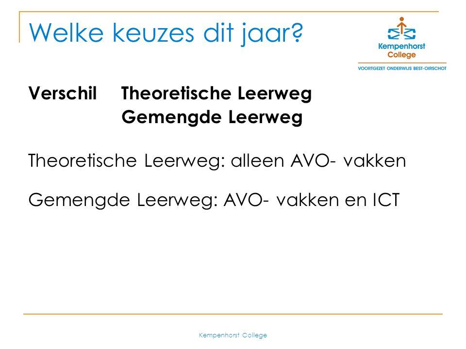 Kempenhorst College Vakkenpakket Theoretische Leerweg