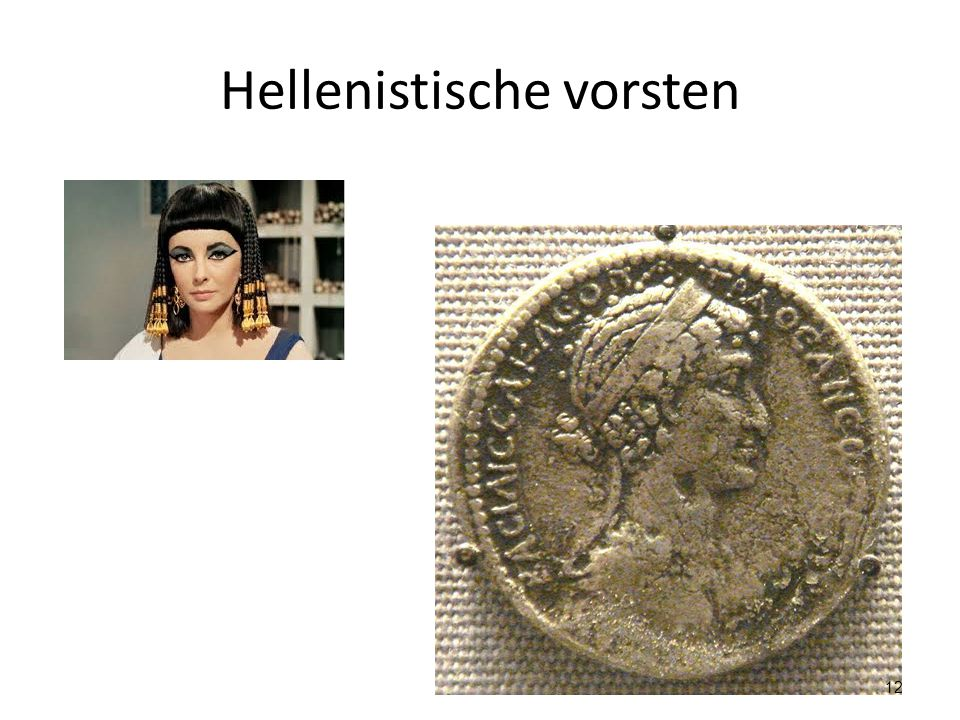 Hellenistische vorsten 12