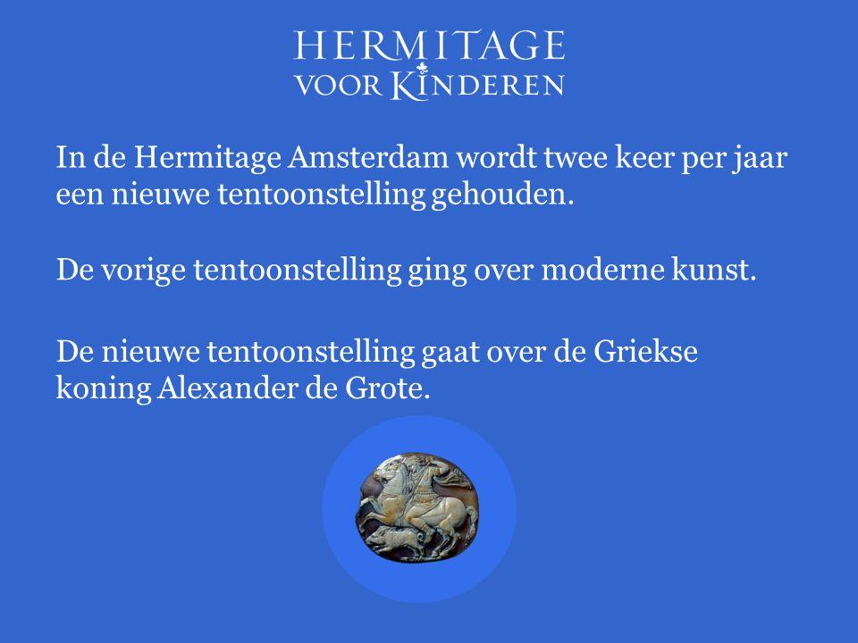 In de Hermitage Amsterdam wordt twee keer per jaar een nieuwe tentoonstelling gehouden. De vorige tentoonstelling ging over moderne kunst. De nieuwe t