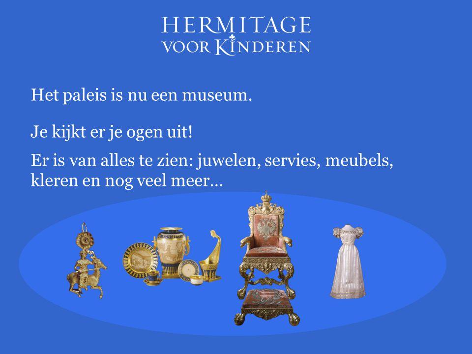Het paleis is nu een museum. Je kijkt er je ogen uit! Er is van alles te zien: juwelen, servies, meubels, kleren en nog veel meer…