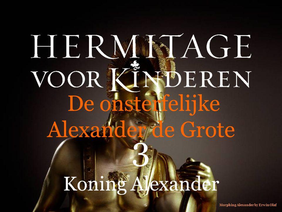 De onsterfelijke Alexander de Grote 3 Koning Alexander Morphing Alexander by Erwin Olaf