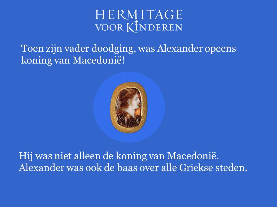 Toen zijn vader doodging, was Alexander opeens koning van Macedonië! Hij was niet alleen de koning van Macedonië. Alexander was ook de baas over alle