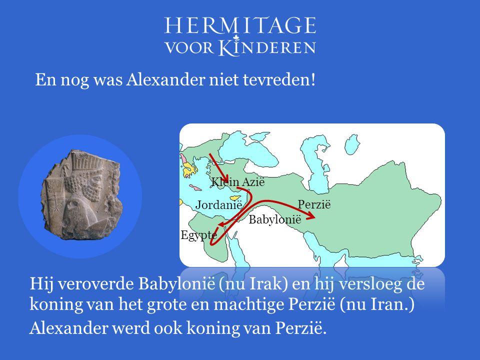 En nog was Alexander niet tevreden! Hij veroverde Babylonië (nu Irak) en hij versloeg de koning van het grote en machtige Perzië (nu Iran.) Alexander