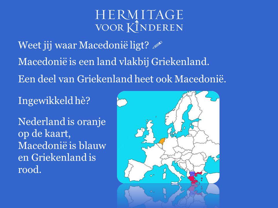 Macedonië is een land vlakbij Griekenland. Een deel van Griekenland heet ook Macedonië. Ingewikkeld hè? Nederland is oranje op de kaart, Macedonië is